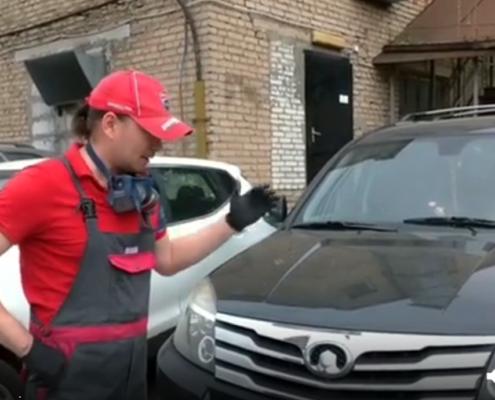 Работы по ремонту авто